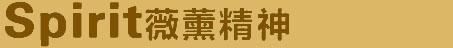 2013年07月05日 - harmonystrategy - 干科学事,做实际人